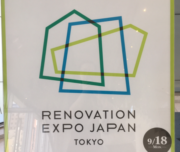 renovation expo japan2017