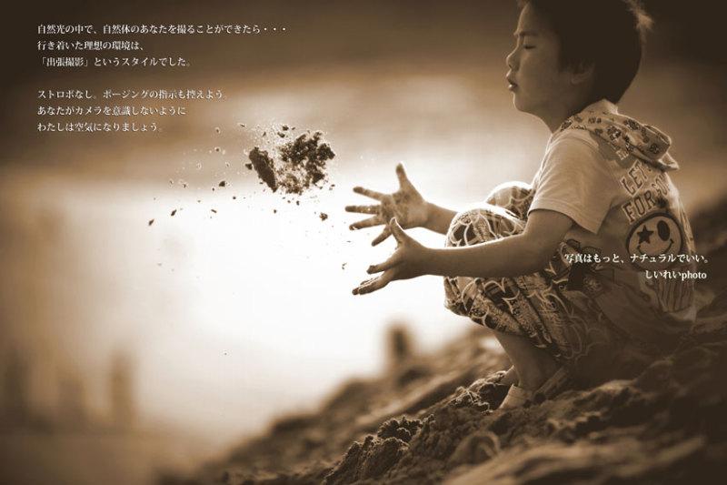 しいれいphoto